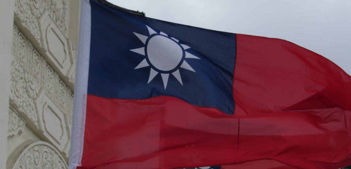 台湾人と国際結婚