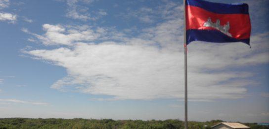 カンボジア人と国際結婚