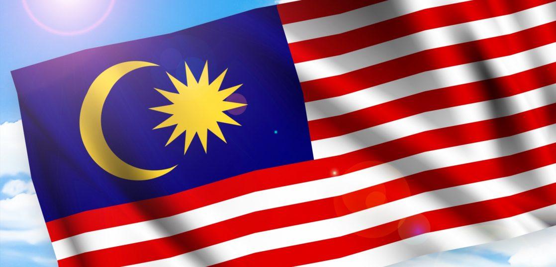 マレーシア人と国際結婚