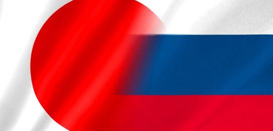 ロシア人と国際結婚