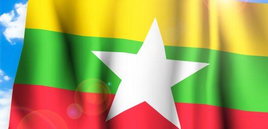 ミャンマー人と国際結婚